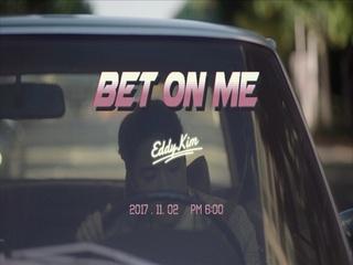 Bet on Me (Teaser)