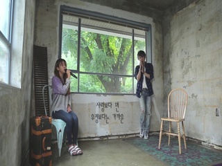 사랑과 우정사이 (Feat. 주예인)