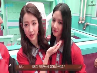 구구단 (gugudan) - [Act.3 Chococo Factory] 자켓 비하인드