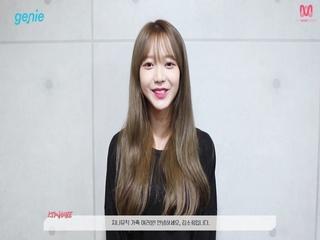 김소희 - [the Fillette] 신곡 소개 & 인사 영상