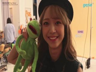 김소희 - [the Fillette] 자켓 촬영 비하인드
