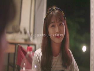 도담의 봄 (Spring Of Dodam) (Teaser)