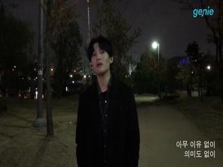 오세웅 - [그 밤 (He's night)] '그 밤' 저녁 산책길 라이브