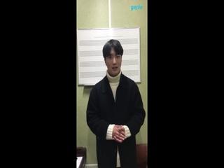 오세웅 - [그 밤 (He's night)] '바닐라맨션' 셀럽 영상