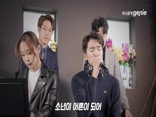 [지니뮤직 챌린지] 몽니 (Monni) - 소년이 어른이 되어 (노래방 LIVE)