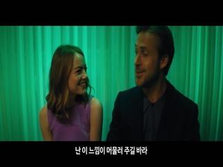 City Of Stars (영화 '라라랜드' 삽입곡 (La La Land OST))