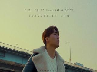 CLOUDY (흐림) (Feat. 솔라 of 마마무) (Teaser)