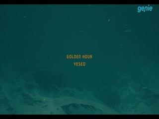 YESEO (예서) - [Unkind] 'Golden Hour (Feat. DEVILOS)' Art Film TEASER