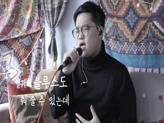 커튼 (Feat. 정윤정)