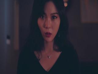 밤이야 (BAMIYAH)