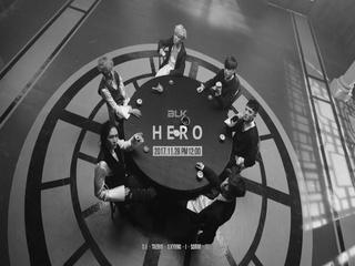 HERO (Teaser)
