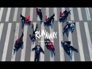 RUNAWAY (Teaser 1)