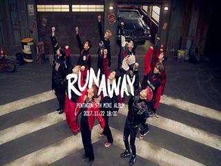 RUNAWAY (Teaser 2)