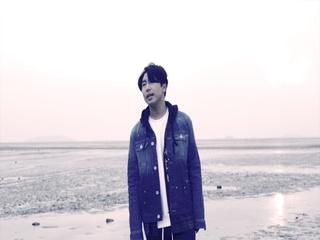 그때 우린 (Feat. 남영주)