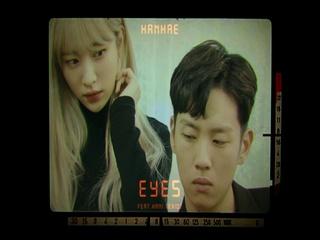 보는 눈 (Feat. 하니 (EXID)) (Teaser)
