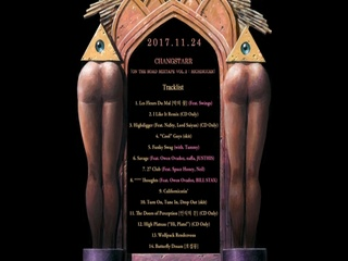 'On the Road mixtape Vol.2 : Highdigger' Track List (8~14)