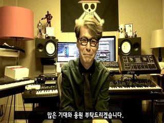 SPACECOWBOY 2nd Album (Yoonsang (윤상) Interview)
