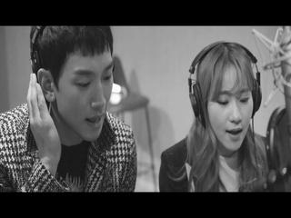 오늘 헤어져 (Feat. 조현아 of 어반자카파)