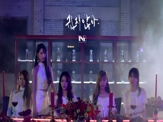 쉽지않아 (Where U At) (Teaser)