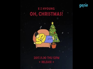 이지형 (EZ Hyoung) - [Oh Christmas] TEASER