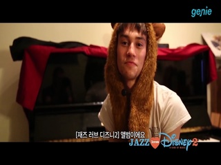 [Jazz Loves Disney 2 - A Kind Of Magic] 'JACOB COLLIER' TEASER