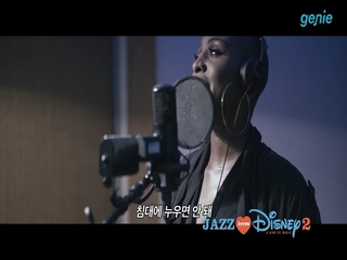 [Jazz Loves Disney 2 - A Kind Of Magic] 'LAURA MVULA' TEASER