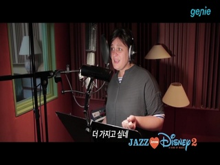[Jazz Loves Disney 2 - A Kind Of Magic] 'MADELEINE PEYROUX' TEASER