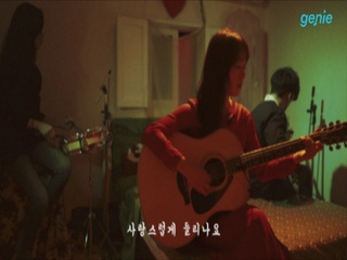 봉우리 (Bongwooree) - [Christmas Baby] M/V 영상