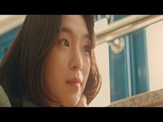 첫사랑 (Teaser 2)