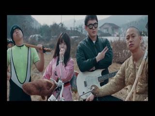 근자감 (Feat. 부식) (Prod. by 펠린) (Teaser)