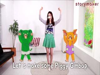 돼지김밥송 (English Ver.) (PIGGY GIMBAP Song)
