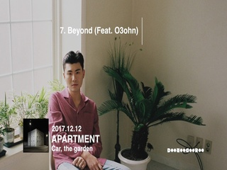 'APARTMENT' (Abum Preview)