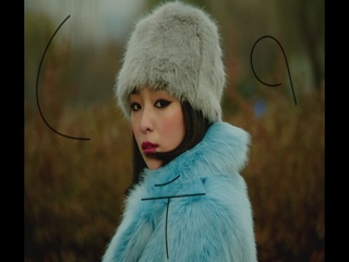 고양이 (Feat. 아이유) (Teaser)