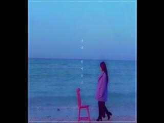 종이비행기 (Hello) (Feat. pH-1)