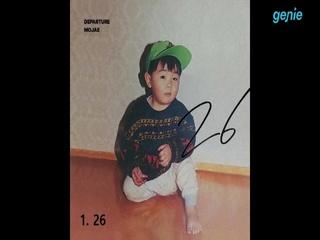 모재 (MoJae) - [26] Album Preview 영상