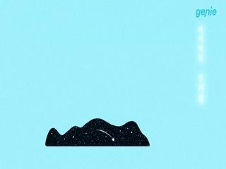 하비누아주 - [그리고, 겨울] '마지막인 것처럼' Lyric Video