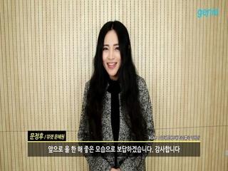 문정후 (문혜원) - [대항해시대] 인사 영상