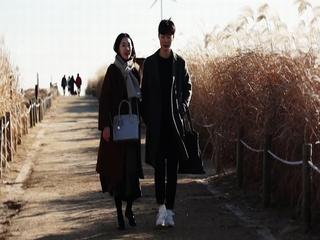 Love Is Love (Feat. 나루 & 멧돼지 & OJEY)