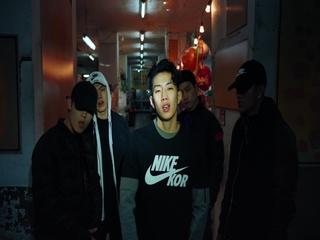 RUN IT (Feat. 우원재 & 제시) (Prod. by GRAY)