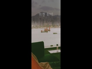 Byebye (Original Ver.) (Feat. 조윤성)