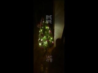 Byebye (Feat. 김장원 of daybreak)