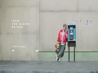 2nd ALBUM : RETURN '사랑을 했다 (LOVE SCENARIO)' (TEASER SPOT)