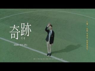 'GOLDEN MOVIE' (Trailer)