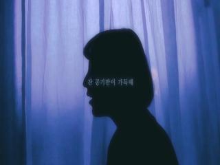 너 없는 겨울 (Live Clip) (Full Ver.)