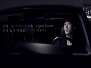 이별노래 (Feat. 11호)
