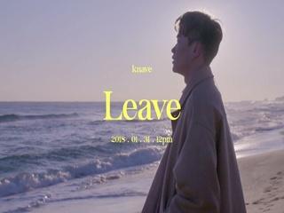 떠나 (Teaser)
