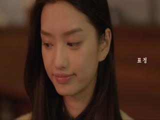표정 (Feat. 윤현상 & 김이지) (Teaser)