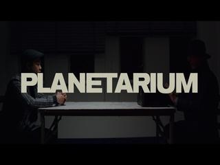 PLANETARIUM CASE#2 TEASER