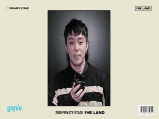 은지원 - [2018 PRIVATE STAGE '1 THE LAND'] 팬미팅 홍보 영상