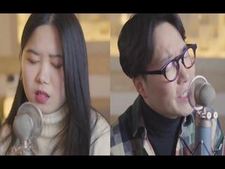 선유도 (Feat. 송희란)